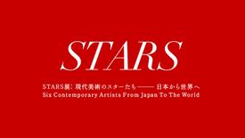 STARS - MORI ART MUSEUM