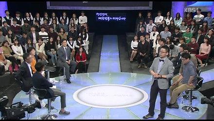 KBS1 대토론-서진수