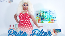 The Bettys, A Premium Drag Pageant with Brita Filter