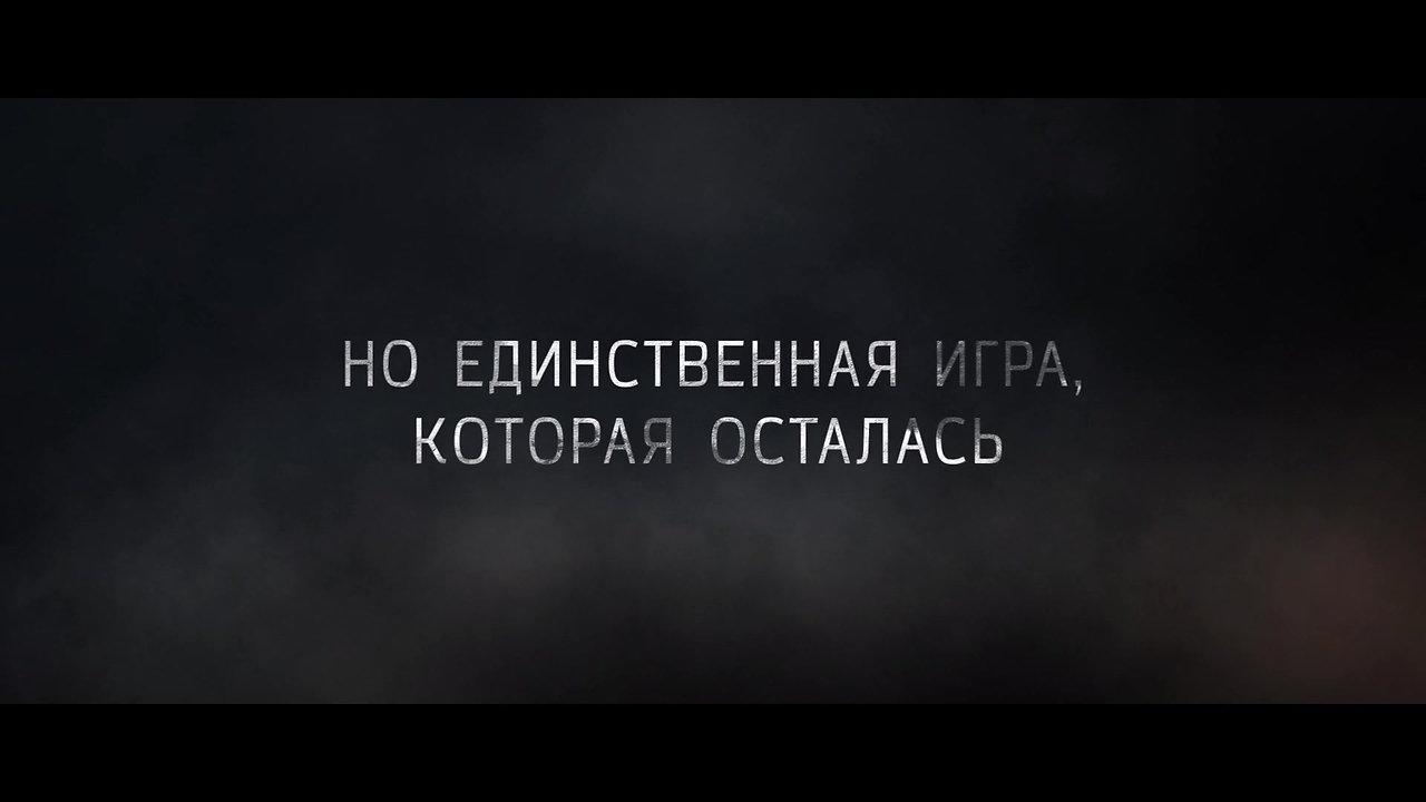 ЭДЕМ. РАЙСКИЙ ОСТРОВ