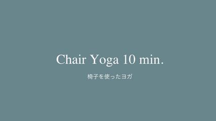 Chair Yoga 10min.