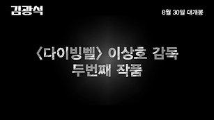 영화 김광석