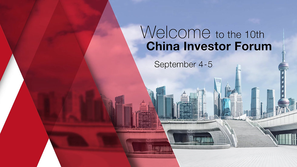 China Investor Forum 2018