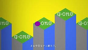 WEB Topページ用モーショングラフィックス