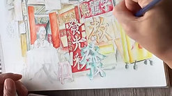 """Making of """"The Signboard Calligrapher"""""""