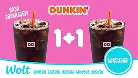 Dunkin_6sec_2