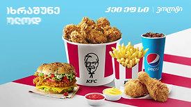 KFC_6sec_1280x720(HD)_new