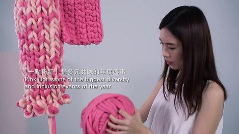 HSBC 粉紅色