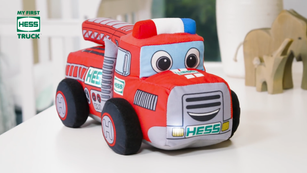 Commercial: My First Hess Truck