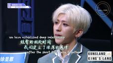 [ENG SUB] IDOL PRODUCER EP10(Part 2) Cai Xukun Cut