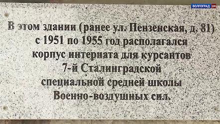 Исторические здания ВОКБ № 3 - программаПульс.