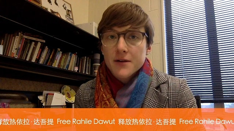 Sarah Tynen Advocates for Rahile Dawut's Release