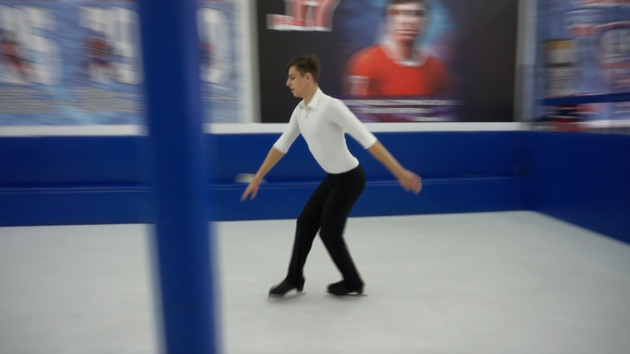 The Synthetic Ice Experience