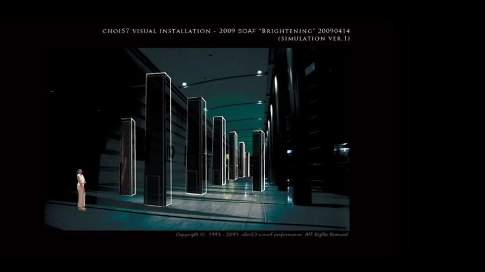 2009_SOAF 최종범 Visual Performance-simulation SOAF MA