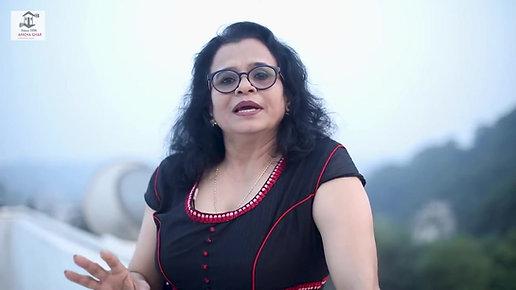 Amcha Ghar Documentary