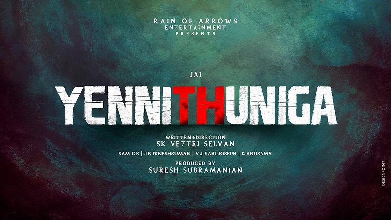 Yenni Thuniga (Feature Film)