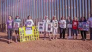 Border Rally - June 25th