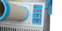 ClimaTemp Portables PRESENTS CT-12