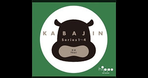 Kabajin Serie 3/ Tailandés