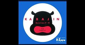 Kabajin Serie 2/ Inglés