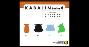 Kabajin Serie 4 /Japonés-Coreano