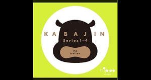 Kabajin Serie  2/ Italiano