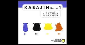 Kabajin Serie 1/ Español- Francés
