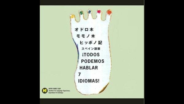 Todos Podemos Hablar 7 idiomas
