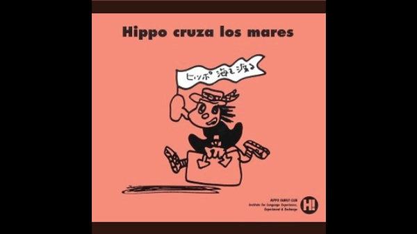 Hippo Goes Overseas