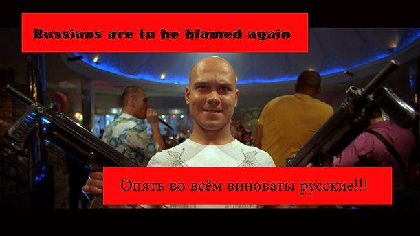 DAV/MOJO - Russian party