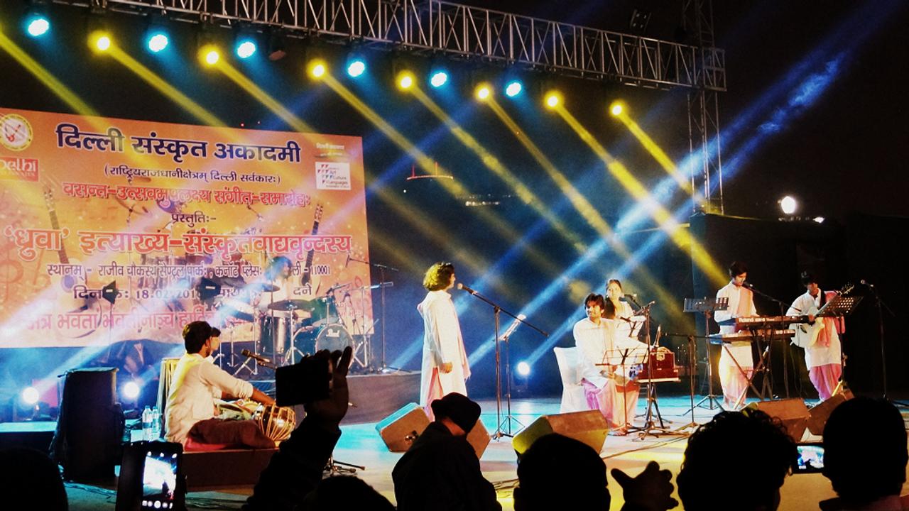 Dhruvaa - The Sanskrit Band