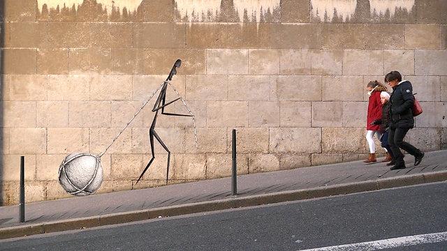 Spirited Walls