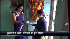 PARAS Silai School women got featured in an NDTV program