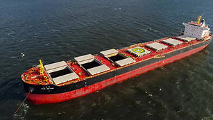 Cargo Ship Bay Ridge