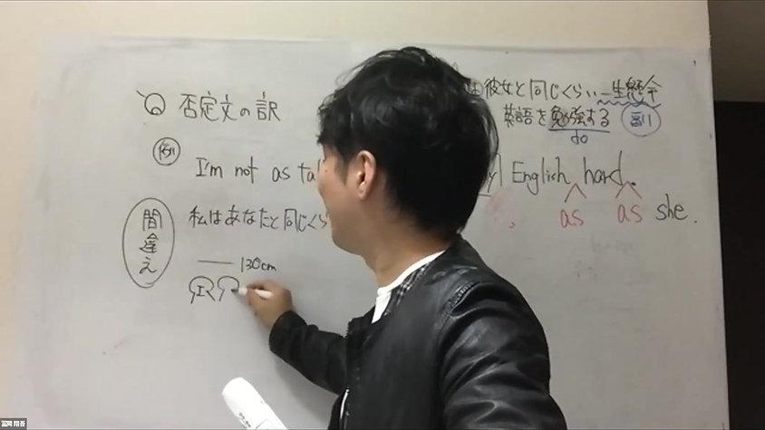 中学2年生に英語の比較を教えているところです。