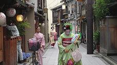 Modern Japonisme Iki
