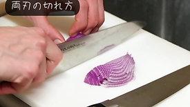 紫玉ねぎの比較