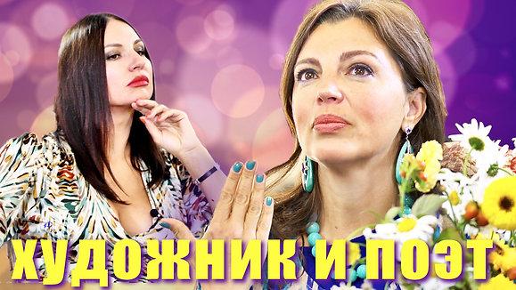 Кутюрье российского шоу-бизнеса Алиса Толкачева
