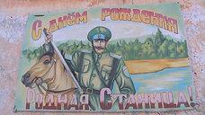 """""""Община"""" трейлер"""