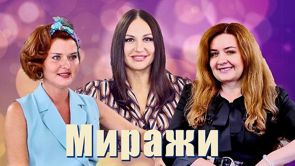 Актриса и певица Наталья Лакова и продюсер Юлия Желвакова