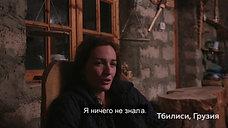 """""""Дом, в котором мы жили"""" трейлер"""
