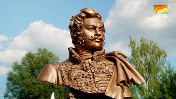 Памятник гусару и поэту Денису Давыдову открыли в деревне Мышецкое в Подмосковье