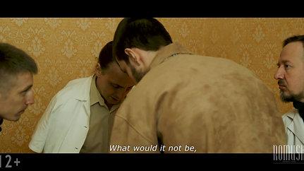 """""""Лети, друг!"""", трейлер короткометражного фильма"""