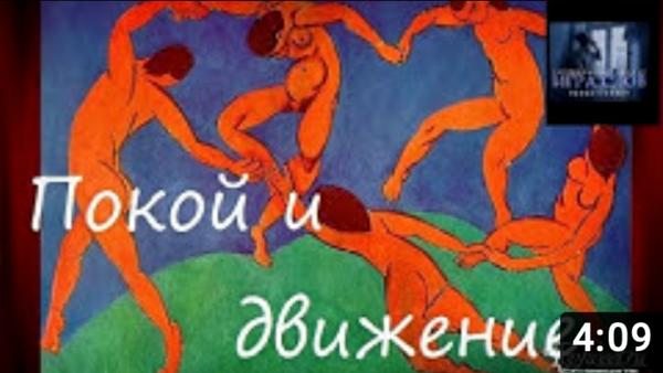 """""""ИГРА СЛОВ"""" - литературный проект"""
