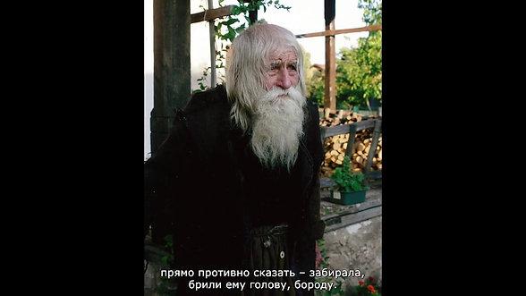 """250. """"Тихий ангел (Настоящая история Добре Добрева"""", документальный фильм"""