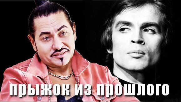 Рудольф Нуреев как зеркало и феномен русского балета