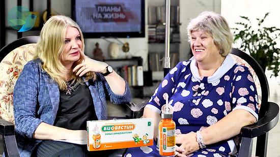 Новосибирский препарат для повышения иммунитета - рассказывает автор, доктор биологических наук Анна Ивановна Калмыкова