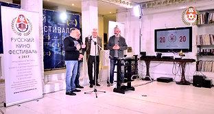 Открытие IV Международного Русского кинофестиваля
