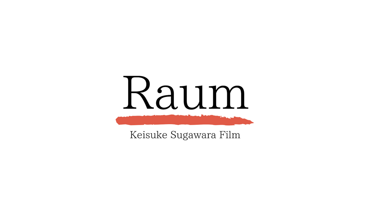 Raum Online Streaming