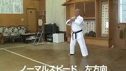 Shimabukuro Zenpō Kūsankū